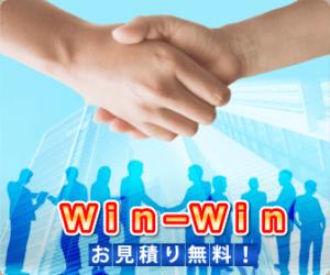 電話代行の利用でWIN-WINのビジネスを目指す